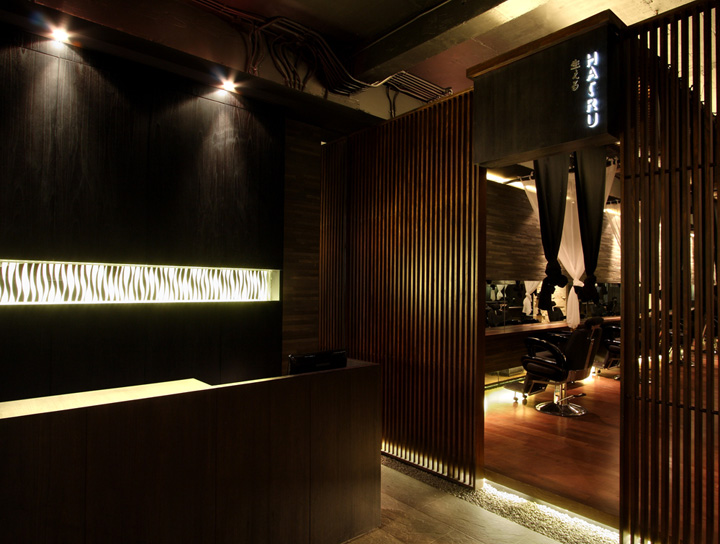 Spa Massage Room Design