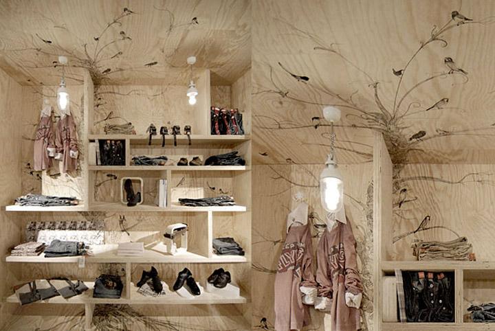 Hugo Boss Orange concept store, Shanghai » Retail Design Blog