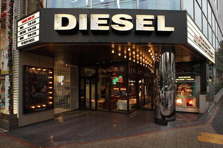 Diesel Concept Store Tokyo Shibuya 187 Retail Design Blog