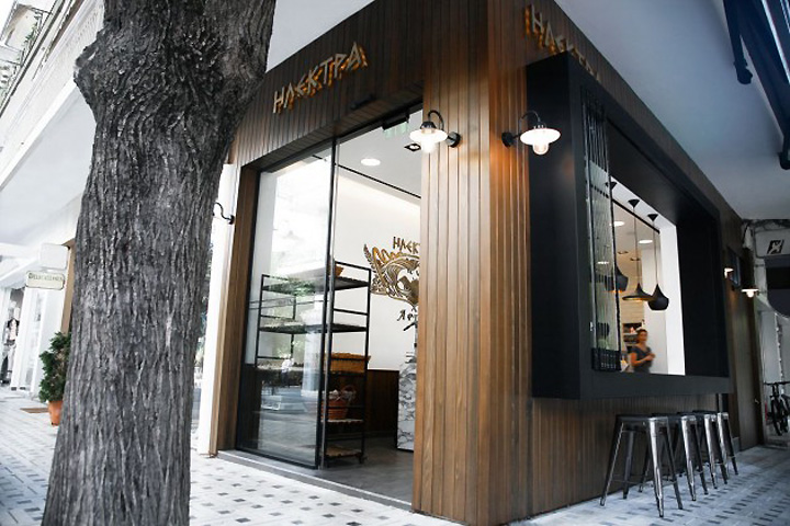 Electra bakery shop by studioprototype architects edessa for Bakery shop decoration ideas