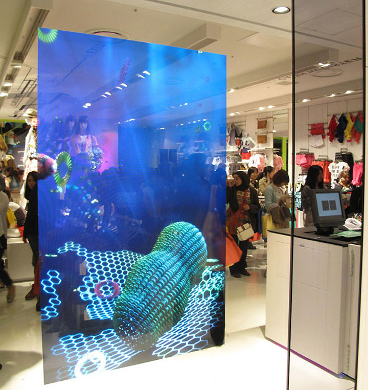 187 Interactive Floor And Shop Window Visuals Of Bershka