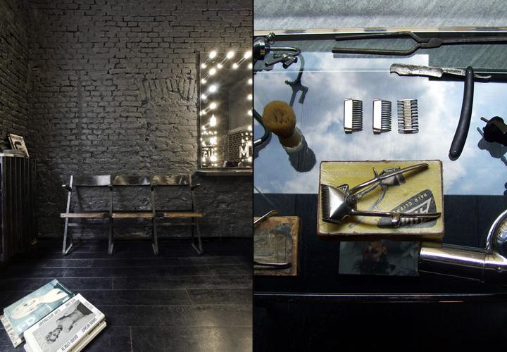 Gum Hair Salon Milan