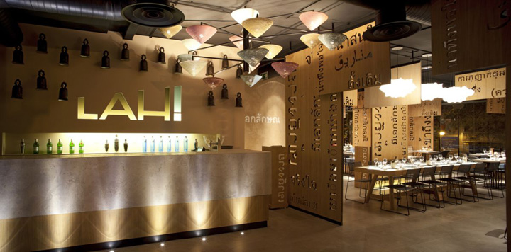 Lah restaurant by IlmioDesign Madrid 02 Lah! restaurant by IlmioDesign, Madrid