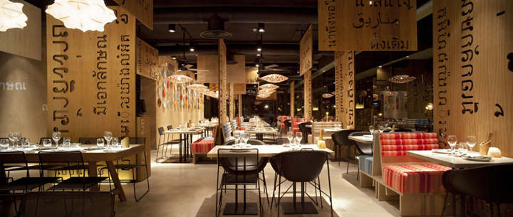 Lah restaurant by IlmioDesign Madrid 05 Lah! restaurant by IlmioDesign, Madrid