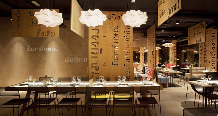Lah restaurant by IlmioDesign Madrid 06 Lah! restaurant by IlmioDesign, Madrid