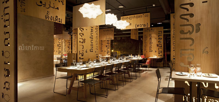 Lah restaurant by IlmioDesign Madrid 07 Lah! restaurant by IlmioDesign, Madrid