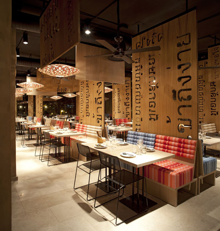 Lah restaurant by IlmioDesign Madrid 09 Lah! restaurant by IlmioDesign, Madrid