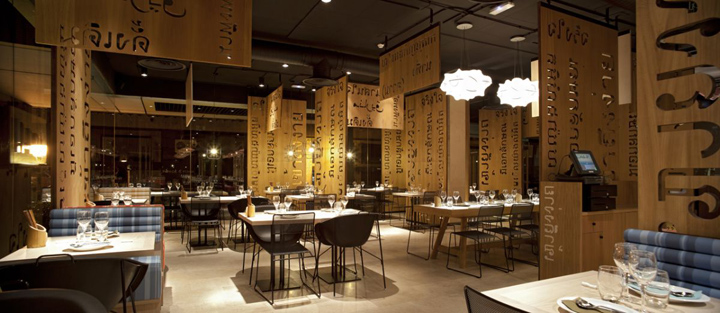 Lah restaurant by IlmioDesign Madrid 11 Lah! restaurant by IlmioDesign, Madrid