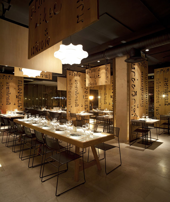 Lah restaurant by IlmioDesign Madrid 14 Lah! restaurant by IlmioDesign, Madrid