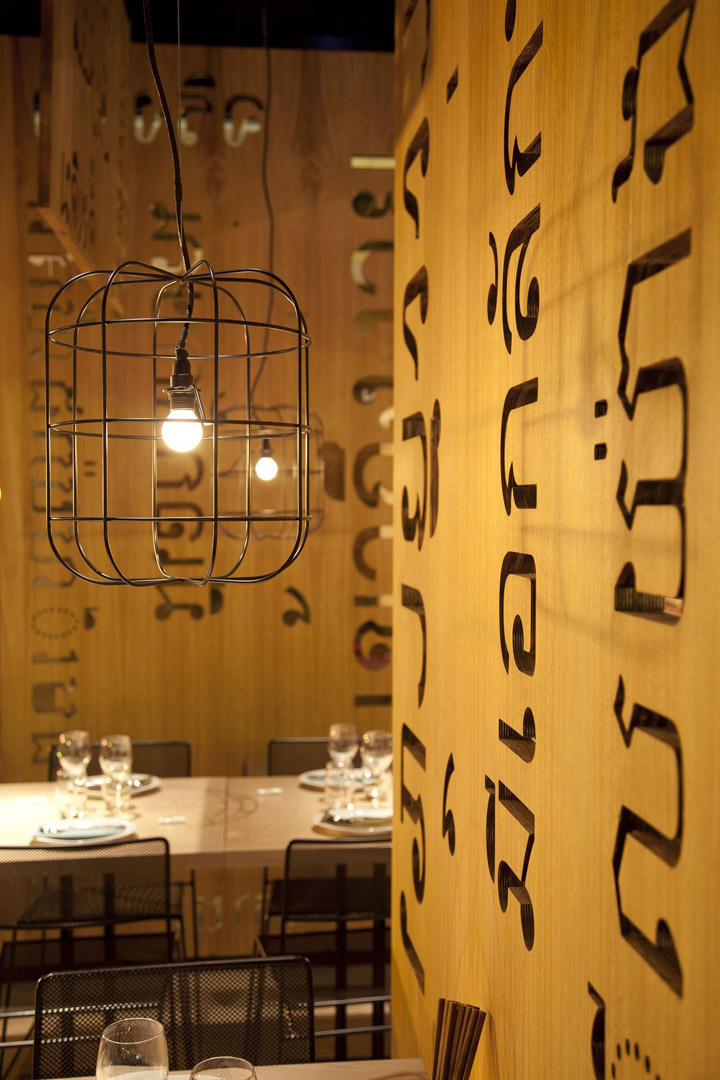 Lah restaurant by IlmioDesign Madrid 19 Lah! restaurant by IlmioDesign, Madrid