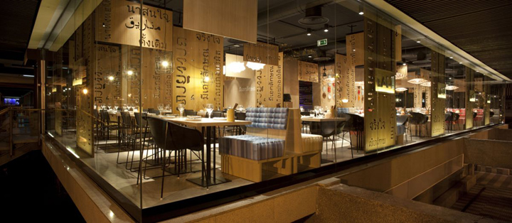 Lah restaurant by IlmioDesign Madrid 22 Lah! restaurant by IlmioDesign, Madrid