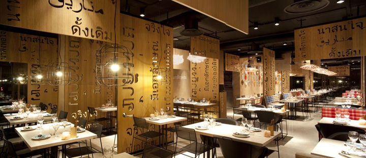 Lah restaurant by IlmioDesign Madrid Lah! restaurant by IlmioDesign, Madrid