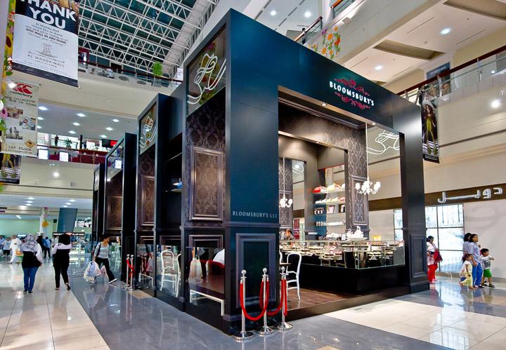 Kiosk retail design blog for Retail design agency london