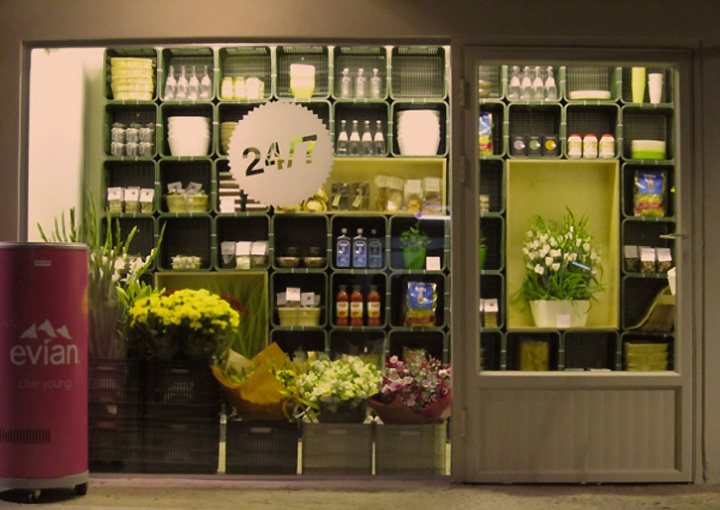 Zerim liftan flower and gourmet shop by 200404 kfar hess for Flower shop design layouts