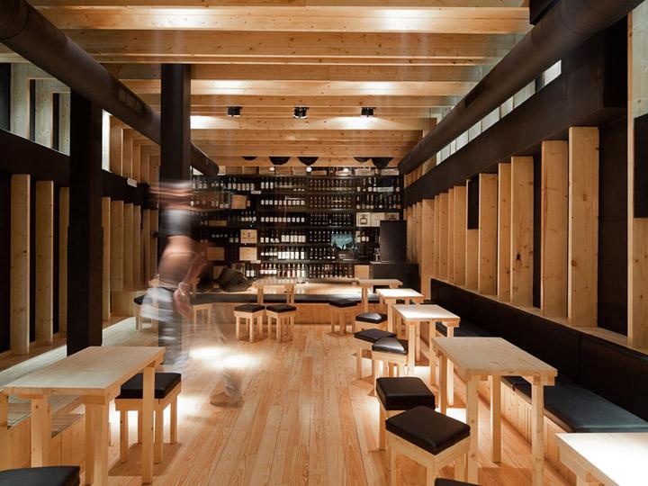 187 La Boh 232 Me Bar By Ava Architects Porto