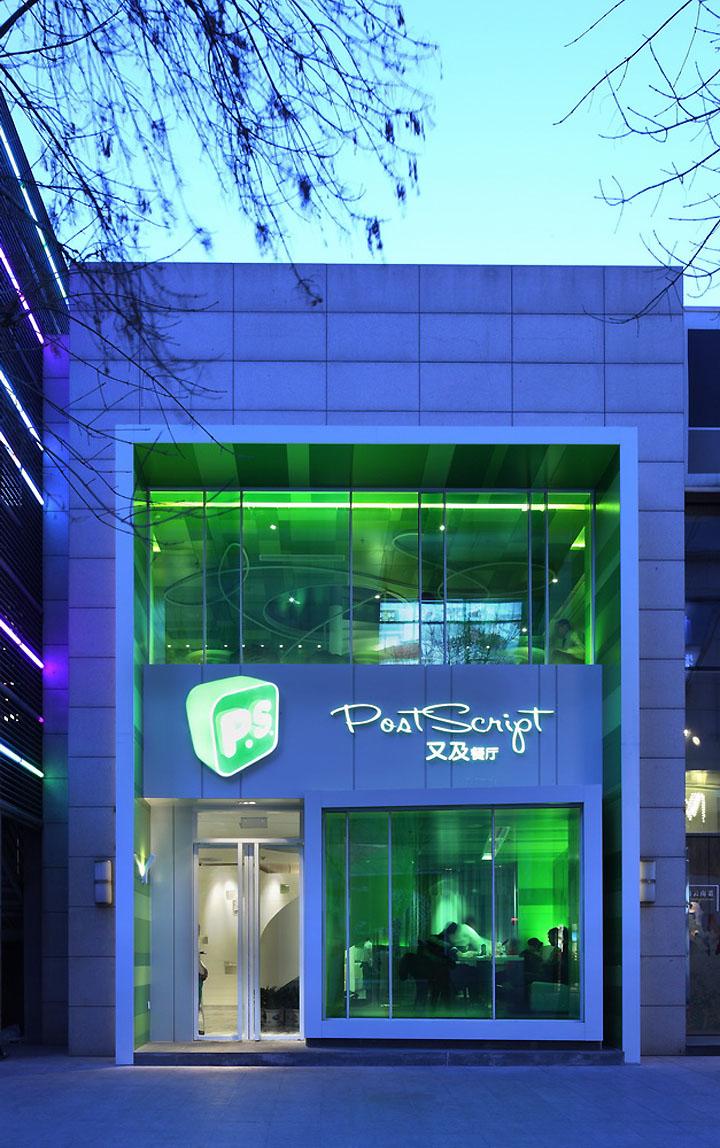 P.S. restaurant by Golucci International Design, Beijing