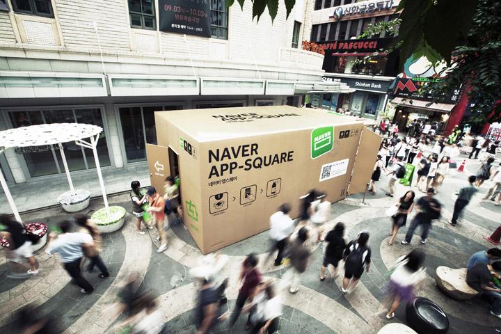 naver pop up store urbantainer seoul 02 retail design blog. Black Bedroom Furniture Sets. Home Design Ideas