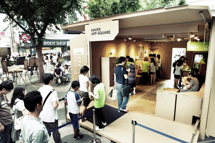 pop up naver app square pop up store by urbantainer seoul. Black Bedroom Furniture Sets. Home Design Ideas