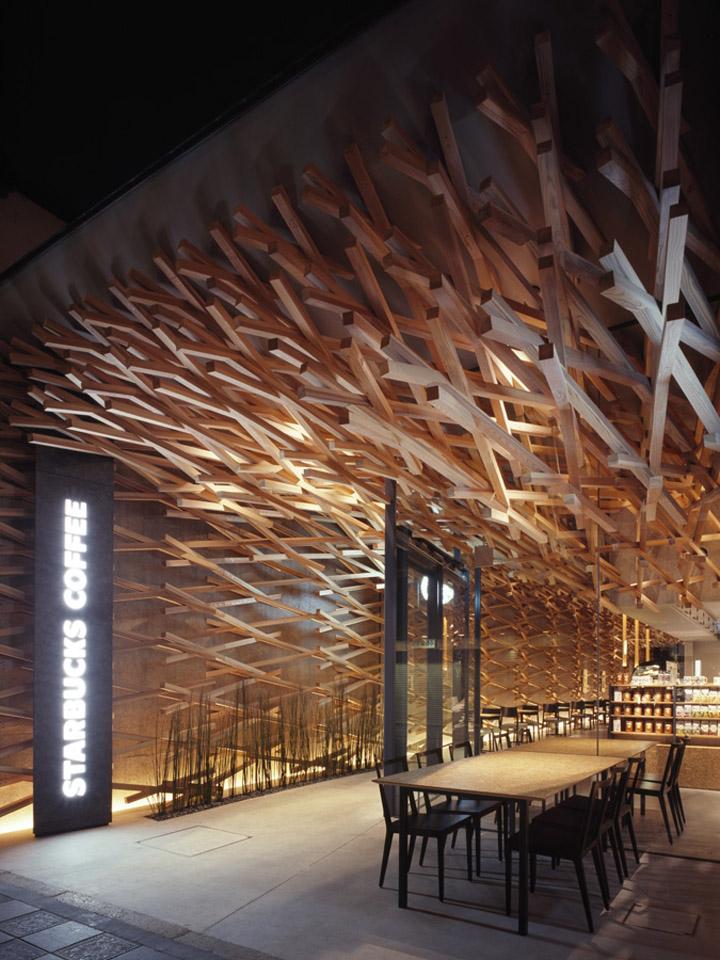 Starbucks Coffee By Kengo Kuma Tokyo