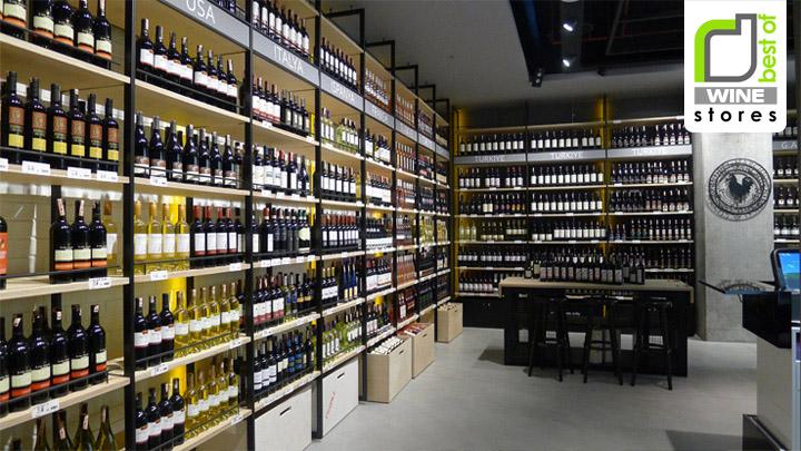 wine store retail design blog