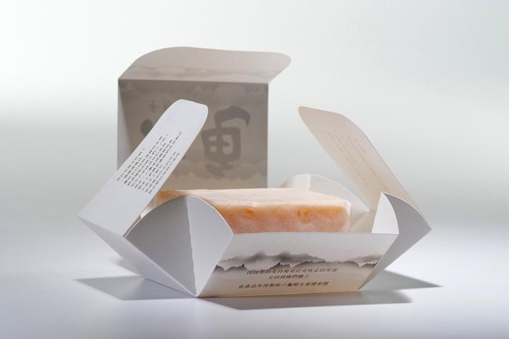 Soap Packaging Ideas Soap Packaging Ideas