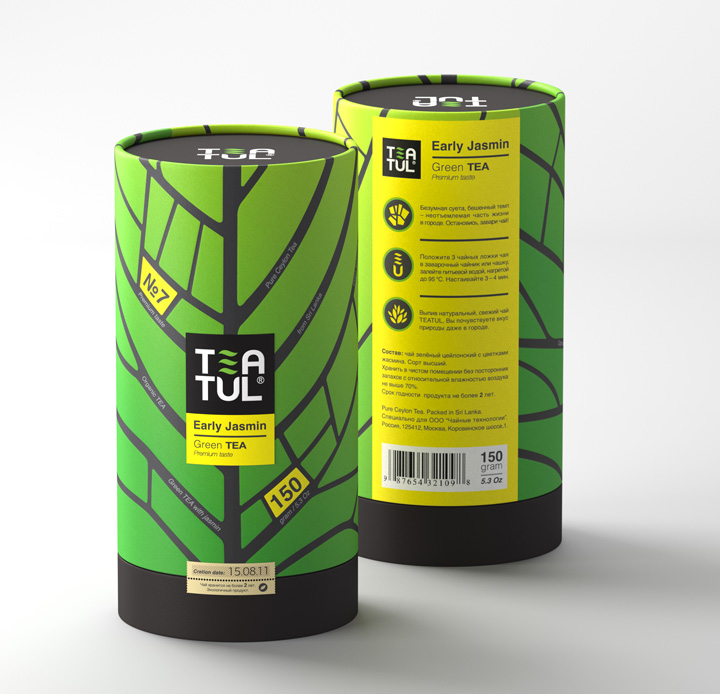 Tea TEATUL packaging Pavla Chuykina Ann Moiseenko 03 Tea TEATUL packaging by Pavla Chuykina, Ann Moiseenko, Nastya Chamkina