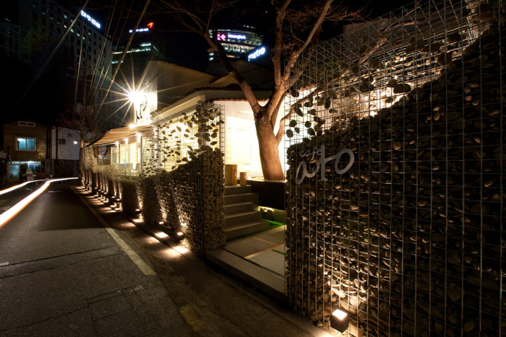 Cafe Ato by Design BONO, Seoul » Retail Design Blog