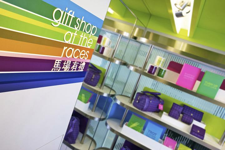 Gift Shop At The Races By Marc Chantal Design Hong Kong
