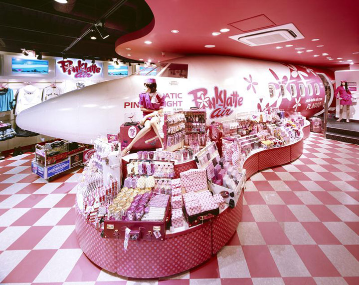 187 Pink Latte Store By G Amp D Tokyo