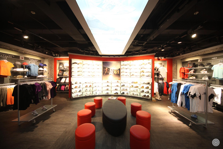 new balance shoe store location