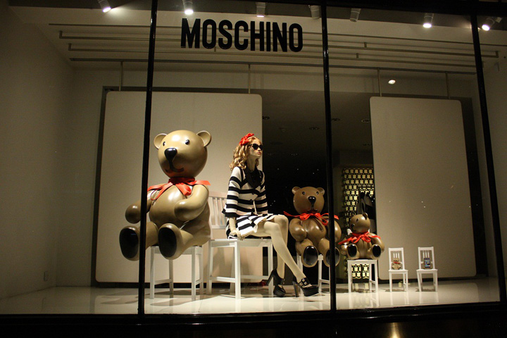 187 Moschino Windows At Conduit Street London