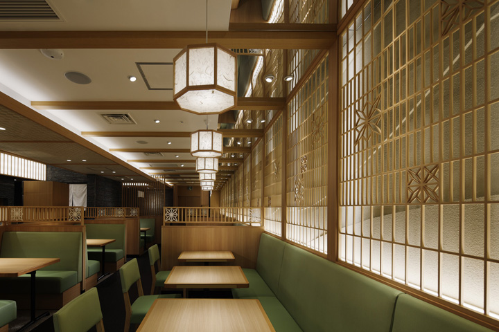 Saboten Cutlet Restaurant By Doyle Collection Fukuoka