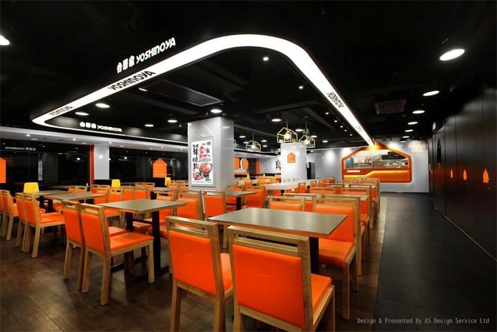 Yoshinoya japanese fast food restaurant by as design
