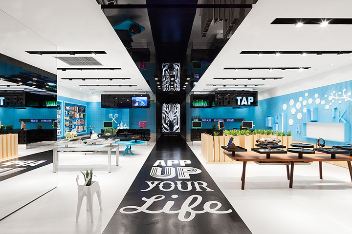 Interactive environment retail design blog for Interactive interior design