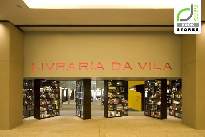 Livraria da Vila bookstore by Isay Weinfeld Sao Paulo BOOKSTORES! Livraria da Vila bookstore by Isay Weinfeld, São Paulo