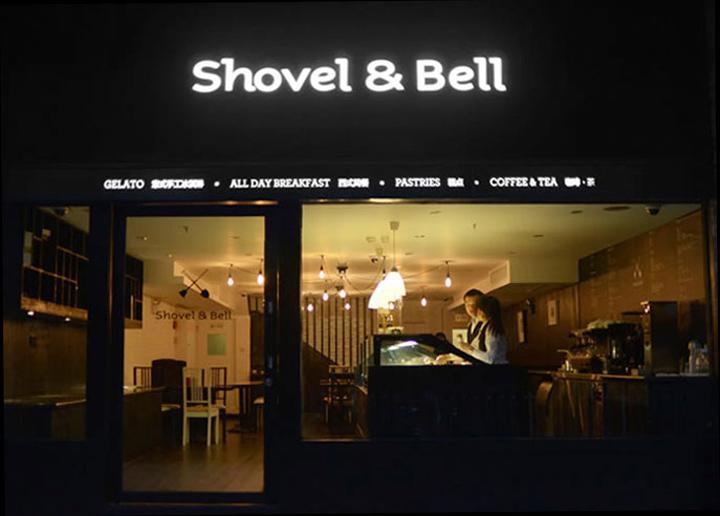 Shovel Bell identity by Manic Design 08 Shovel & Bell identity by Manic Design