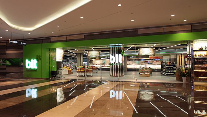 Blt Supermarket By Rkd Retail Iq Shenzhen Retail