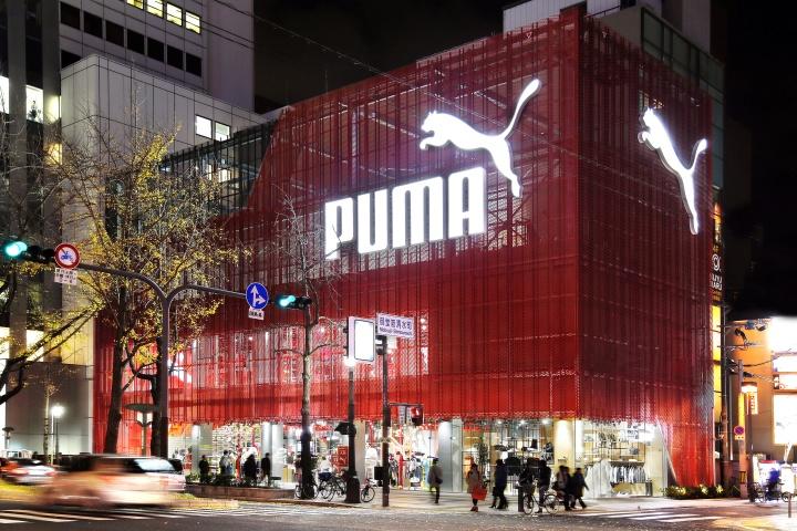 boutique puma montréal