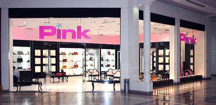 pink boutiquemohamed amer, bahrain » retail design blog