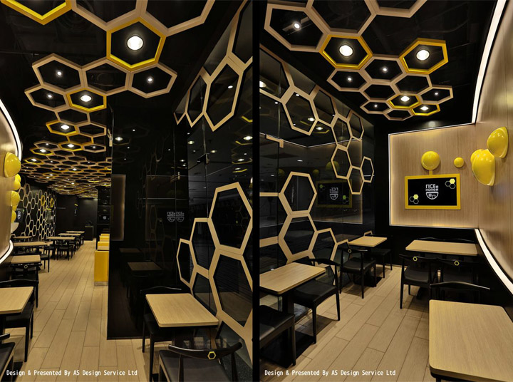 Galerry design ideas yellow walls