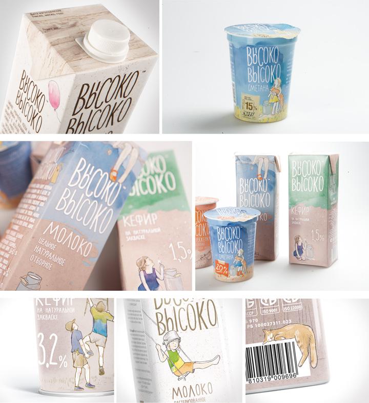 Vysoko vysoko milk branding by Depot WPF 02 Vysoko vysoko milk branding by Depot WPF