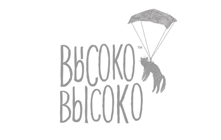 Vysoko vysoko milk branding by Depot WPF 03 Vysoko vysoko milk branding by Depot WPF