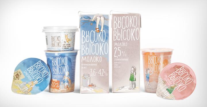 Vysoko vysoko milk branding by Depot WPF Vysoko vysoko milk branding by Depot WPF