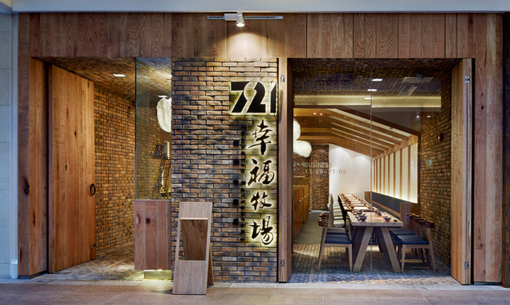 721 tonkatsu japanese restaurant by golucci international