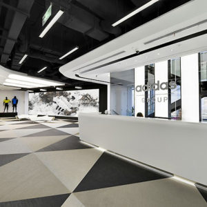 Adidas headquarters by PDM International c4eab68e1b247