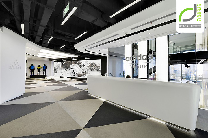 Headquarters Adidas Headquarters By Pdm International