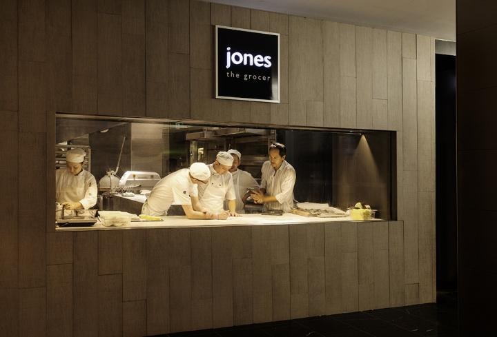 Jones the grocer flagship store restaurant by landini