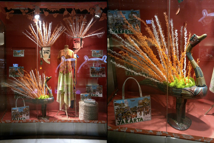 » Alun Indonesia – Betawi culture windows, Jakarta – Indonesia