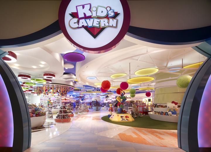 Kids Cavern C01h_Main Entry