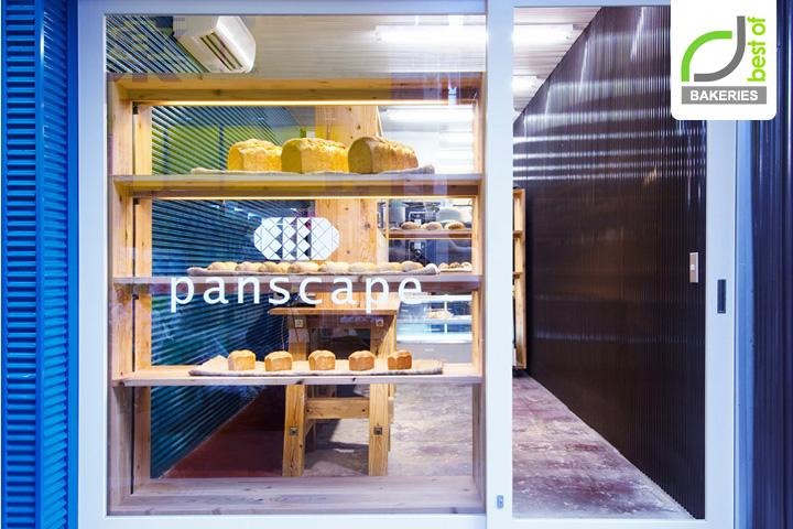 187 Bakeries Panscape Bakery By Ninkipen Kyoto Japan